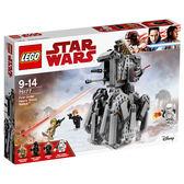【LEGO 樂高積木】星際大戰系列-First Order Heavy Scout Walker LT-75177