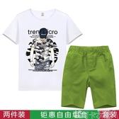 童裝男童夏季套裝中大童寶寶夏裝短袖新款男孩T恤兒童運動夏可卡衣櫃