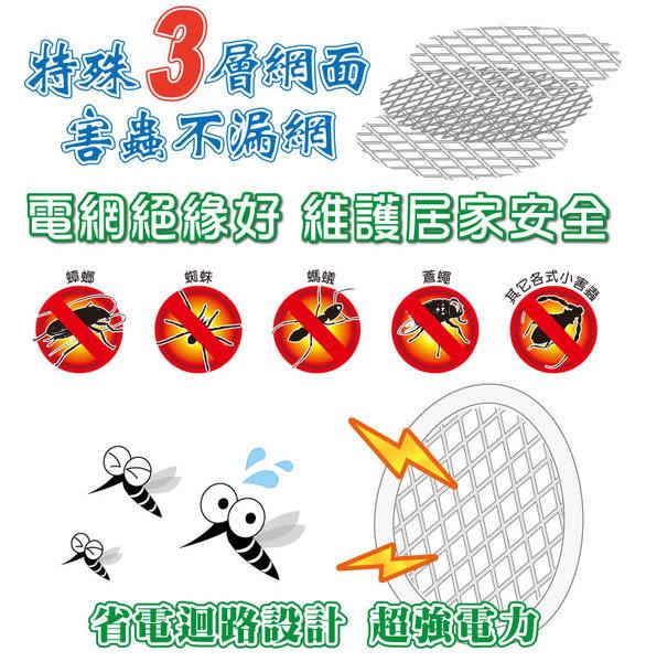 【艾來家電】【刷卡分期零利率+免運費】大力式電池式捕蚊拍 ZOM-2100