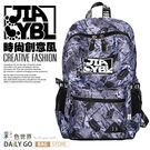 後背包包大容量14吋筆電包韓版帆布包防潑水書包彩色世界8215-PU