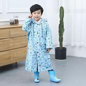 雨衣 正韓兒童雨衣幼兒園男童女童寶寶雨衣小孩大童小學生戶外雨披【情人節禮物限時八折】