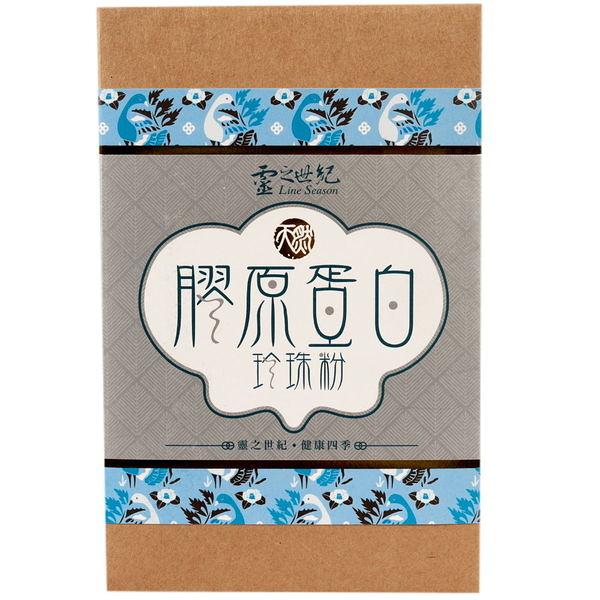 靈之世紀 膠原蛋白珍珠粉/8包x2盒(即溶)