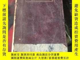二手書博民逛書店(1937年印)kenkyusha s罕見current english dictionary (英文 日文)李育