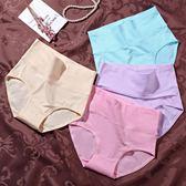 一件82折-高腰收腹提臀 棉質內褲女士塑身無痕薄款大尺碼女式三角褲頭