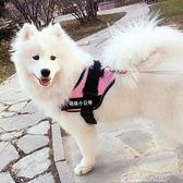 狗狗胸背帶中型犬大型犬金毛薩摩耶牽引繩背心式用品遛狗繩狗鍊    color shop