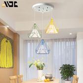 北歐燈具餐廳燈吊燈現代簡約創意個性led餐廳吊燈三頭飯廳吧繫燈限時八九折