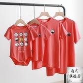親子裝 兒童親子裝春秋裝網紅母子母女裝短袖洋氣一家三口四口T恤-超凡旗艦店