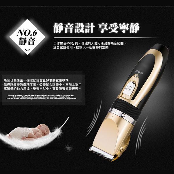 【全館折扣】 頂級 電動理髮器 陶瓷刀頭 HANLIN08938 充插兩用 不過敏 電剪 理髮剪 剪髮器 電推剪