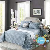 床單夏季夏天棉質老粗布棉質宿舍1.5/1.8米學生床單單人被單單件雙人