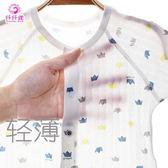 嬰兒衣 嬰兒連體衣服新生兒夏季短袖哈衣0女寶寶夏裝男1歲6薄款3個月純棉 玩趣3C