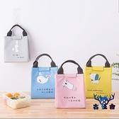 【買一送一】手提便當包帶飯包鋁箔保溫袋飯袋飯盒袋子【古怪舍】