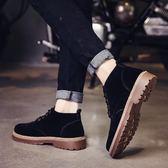 秋季馬丁靴男正韓潮流中幫休閒短靴英倫高幫男士工裝靴子冬季短靴