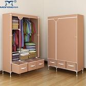 布衣櫃出租房用現代簡約小號單人學生宿舍臥室收納家用簡易衣櫃子 陽光好物