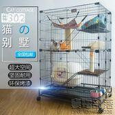 可折疊 寵物 雙層貓籠子 防生銹 大號貓籠子 三層貓別墅 寵物貓籠【中秋好康推薦】