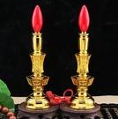 蓮花燈 財神燈供燈一對招財進寶插電蓮花燈供佛燈電燭臺長明燈電蠟燭燈【快速出貨八折鉅惠】