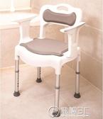 老人孕婦家用坐便器坐便椅移動馬桶殘疾人馬桶凳淋浴凳坐廁椅 中秋節全館免運