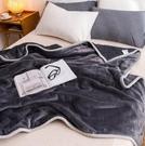寢居小毛毯 珊瑚毯子冬季加厚保暖床單人宿舍學生法蘭絨毛毯辦公室午睡【快速出貨八折搶購】
