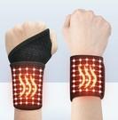 護腕 腱鞘炎自發熱磁療保暖男女艾灸護手腕扭傷疼勞損關節護套透氣 南風小鋪