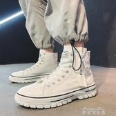 帆布鞋男高筒帆布男鞋 春季新款韓版潮流小白板鞋運動夏季透氣白色潮鞋 雙十二免運