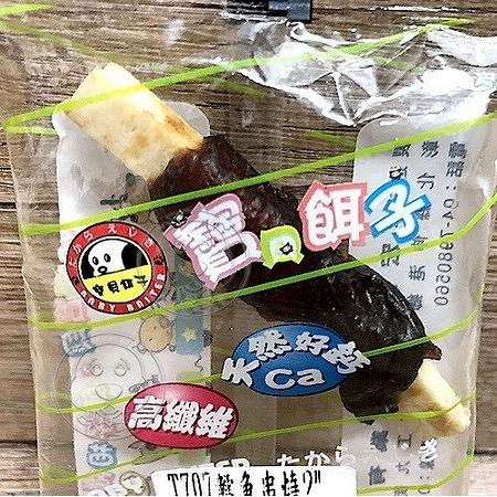 【培菓寵物48H出貨】台灣產 寶貝餌子 獎勵.訓練 狗狗寵物零食《鱈魚串燒2吋》/支