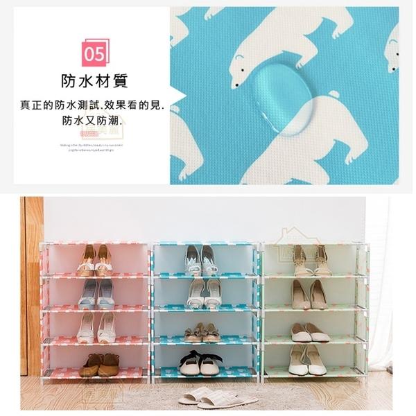 【居美麗】DIY四層布藝鞋架 簡易鞋架 多層收納鞋櫃 經濟型鞋架 組裝式鞋櫃 收納架