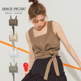 背心 Space Picnic|素面短寬版扭結方領背心(現貨)【C19072014】