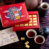 現貨! 萬歲爺請喝茶嚴選雲南普洱茶禮盒 通過SGS 381項農藥檢驗合格!
