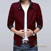 男士外套季新款韓版修身潮流休閒男裝春裝薄青年夾克帥氣「時尚彩虹屋」