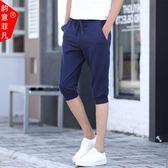 夏季薄款運動七分褲 男休閒褲運動褲運動短褲7分褲沙灘褲中褲