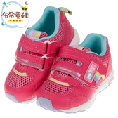 《布布童鞋》Moonstar日本carrot寬版速乾粉色兒童機能運動鞋(15~21公分) [ I8T464G ]
