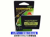 【高容量防爆電池】SAMSUNG J2 prime J2P J3 J5 J5007 G531 G530 G530Y大奇機