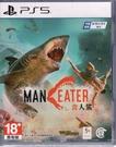 【玩樂小熊】現貨 PS5遊戲 食人鯊 Maneater 中文亞版