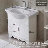 簡約浴室櫃洗手盆櫃組合落地式衛生間洗漱台pvc洗臉盆衛浴小戶型QM 圖拉斯3C百貨
