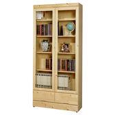 書櫃《YoStyle》歐文松木下抽書櫃 收納櫃  置物櫃 展示櫃 免運專人配送