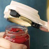 創意多功能開罐頭刀罐頭開瓶器不銹鋼開蓋器簡易啟瓶器瓶起子【onecity】