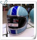 海鳥牌樂高帽,彩/淺藍藍