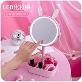 化妝鏡默默愛抖音化妝鏡LED帶燈公主鏡子少女心宿舍桌面臺式儲物梳妝鏡   color shop