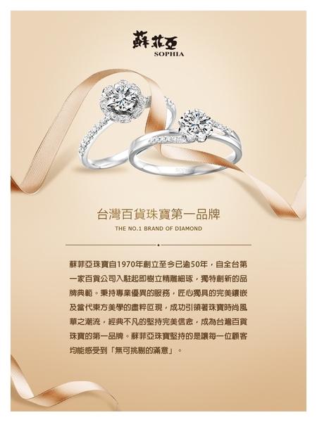 蘇菲亞SOPHIA - 愛戀時光玫瑰金鑽石項鍊