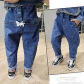 2018春裝新款男童牛仔哈倫褲薄款潮LJ4861『黑色妹妹』