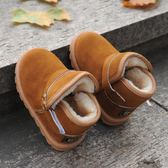兒童雪地靴男童棉鞋小中童防滑女童靴子加絨短靴加厚【步行者戶外生活館】
