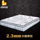 ASSARI-尊爵天絲竹炭強化側邊冬夏兩用彈簧床墊(雙大6尺)