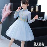 女童晚禮服裙 洋氣公主氣質秋裝兒童旗袍中國風中式長袖鋼琴演出服 XN3489『麗人雅苑』