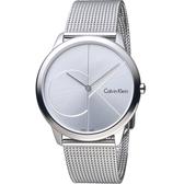 Calvin Klein minimal  大 ck 簡約時尚腕錶  K3M2112Z