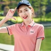 純棉翻領短袖女2020新款夏季女裝帶領t恤寬鬆大碼女士運動polo衫