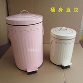 帶蓋緩降圓筒歐式時尚創意戶外家用客廳臥室廚房衛生間腳踏垃圾桶 居享優品