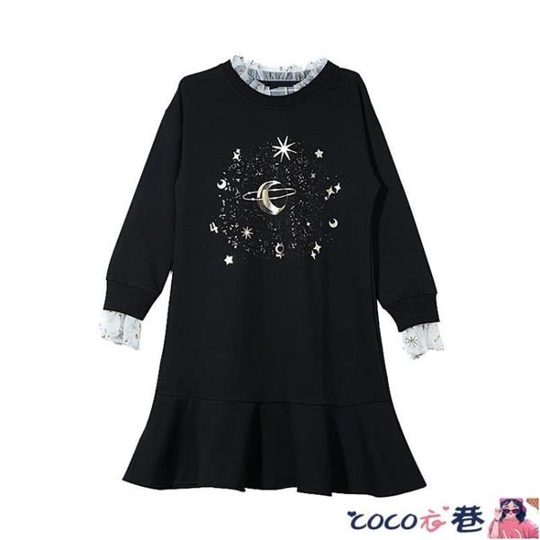 孕婦裝洋裝 2021秋冬新款孕婦連身裙時尚寬鬆大碼加絨上衣甜美清新長袖仙女裙 coco