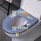 冰絲家用馬桶墊薄款馬桶坐墊圈拉鏈款廁所粘扣坐便套【樹可雜貨鋪】