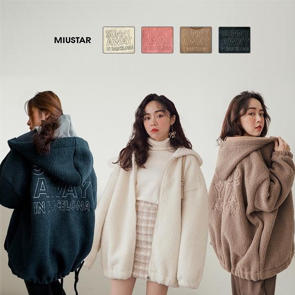 現貨-MIUSTAR SUNNY側口袋拉鍊連帽羊羔毛外套(共4色)【NH3283】