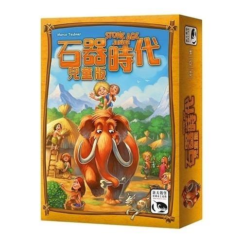 『高雄龐奇桌遊』 石器時代兒童版 STONE AGE JUNIOR 繁體中文版 正版桌上遊戲專賣店