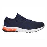 ASICS GEL-QUANTUM 90 [1021A123-401] 男鞋 運動 慢跑 休閒 緩衝 深藍 橘 亞瑟士